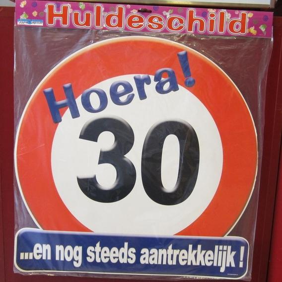 Huldeschild 30 jaar