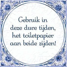 Tegel Toiletpapier dubbelzijdig