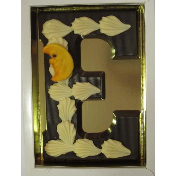Puurchocolade letter E deco 220 gram