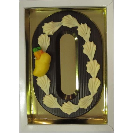 Puurchocolade letter O deco 220 gram