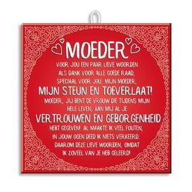 Slogan Tegel Moeder