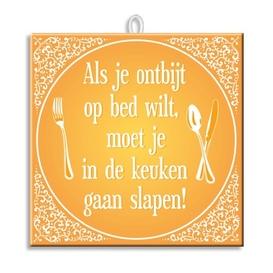 Slogan Tegel Ontbijt op bed